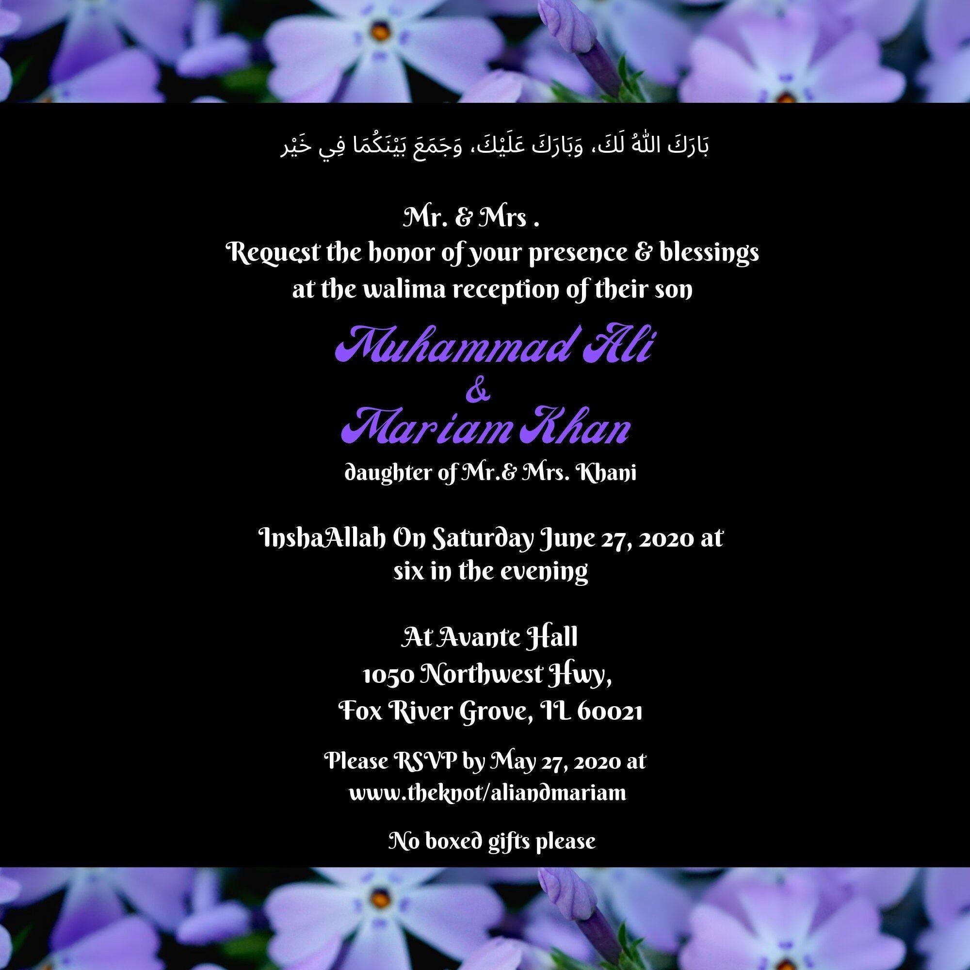 Walima Invitation Nikah Invitation Muslim Invitation Printable Valima Invitation Muslim Wedding Invitations Wedding Invitation Templates Muslim Wedding