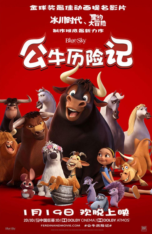 Ferdinand O touro ferdinando, Desenhos animados, Desenhos
