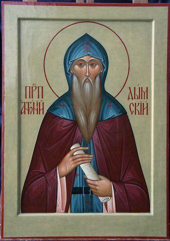 Фотографии Владимира Гука | Краска, Соборы, Православные иконы