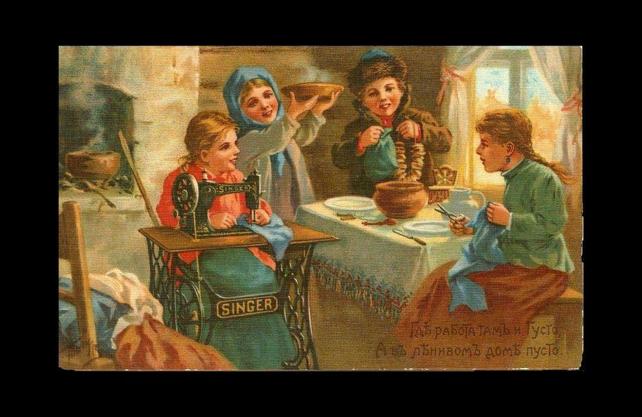 Табурин Владимир Амосович (1880-1954).Серия рекламных ...