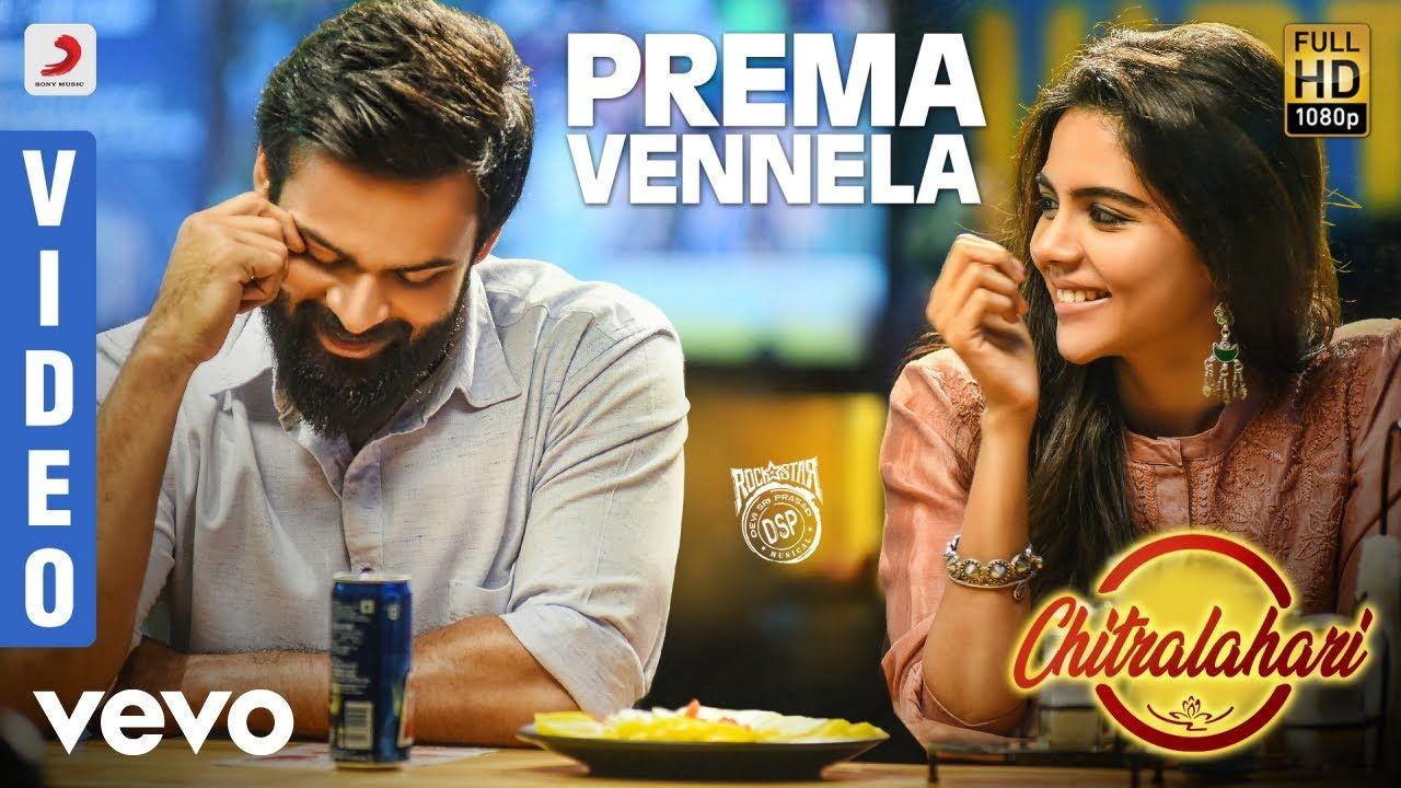 Chitralahari Prema Vennela Video Telugu Sai Tej Devi Sri Prasad Songs Audio Songs Movies Out Now