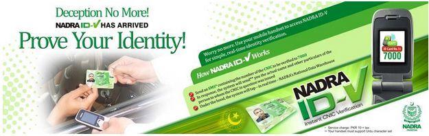 Nadra Cnic Card Verification Via Sms Latest News Online