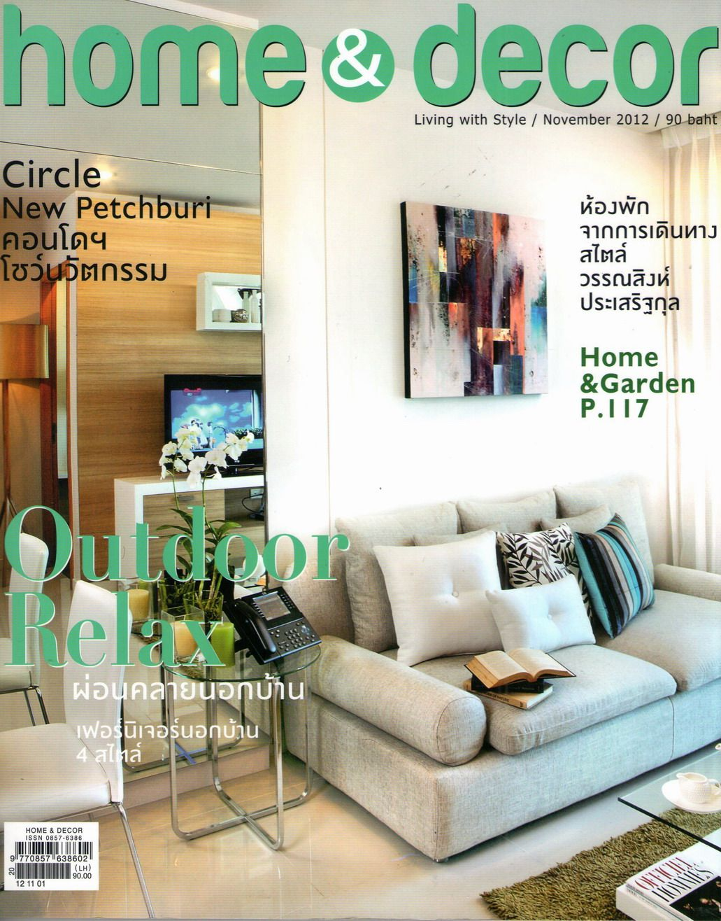 Magazine Design Home Decor >>> To view further for this article ...