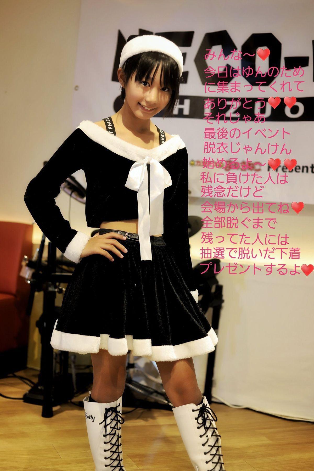 js 文字コラ www.pinterest.jp