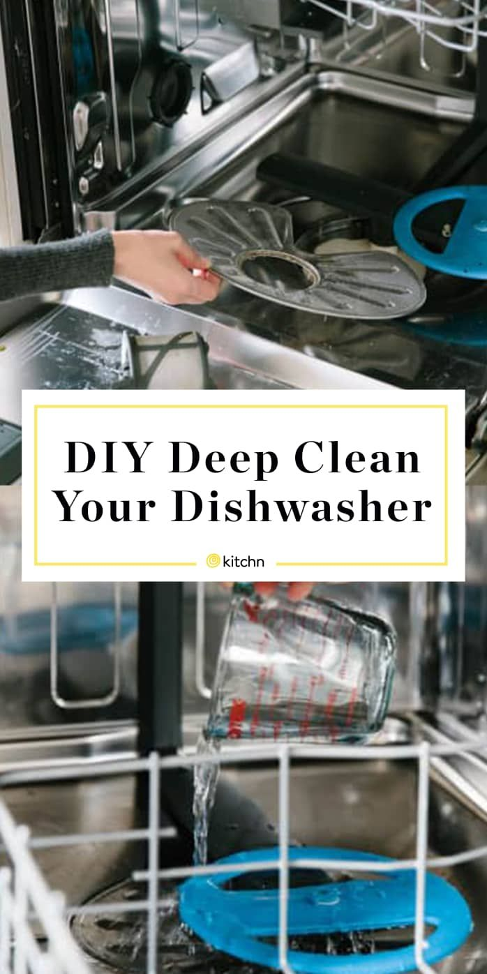 How To Clean A Dishwasher In 2020 Clean Dishwasher Cleaning Your Dishwasher Dishwasher Cleaner