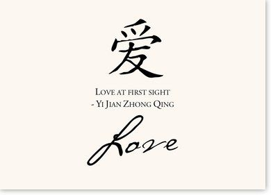 Wedding Chinese Proverbs Table Cards Love 2 Png 390 281