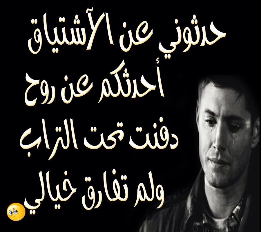 رحمك الله اختي الحبيبه How He Loves Us Islamic Quotes Quran Quotations