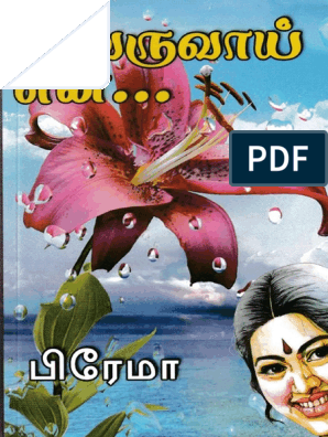 Prema - Nee Varuvai Ena | Book in 2019 | Novels, Pdf, Books