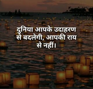 30 + Aaj Ka Vichar | Funny quotes, Motivational quotes