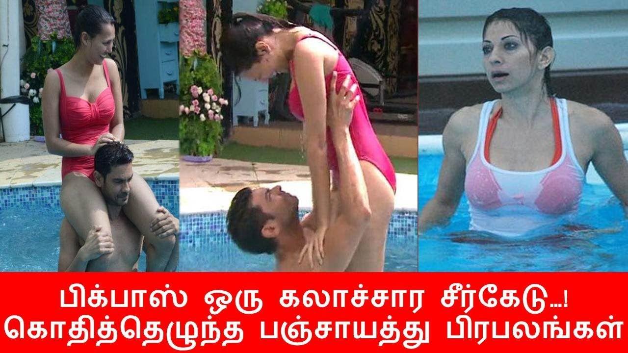 Pin by Swengen   Tamil on Latest Tamil   Bra, Fashion, Sports