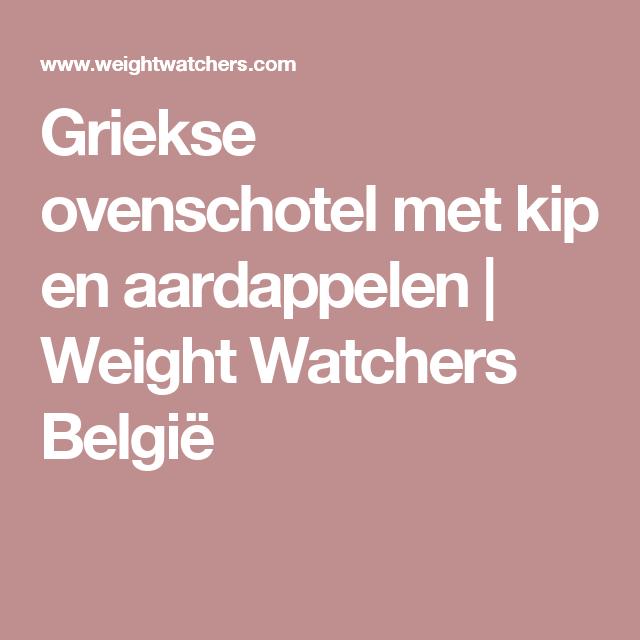 Griekse ovenschotel met kip en aardappelen | Weight Watchers België