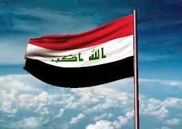 بسام محمد الكفائي نشيد فقراء الوطن Wind Sock Outdoor Decor Entertaining