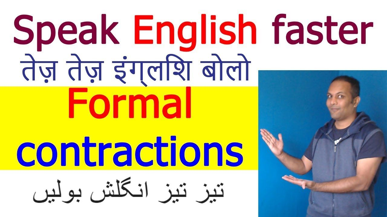 Learn To Speak English Faster Through Hindi Formal Contractions Lesson 1 Speaking English English Words Lesson