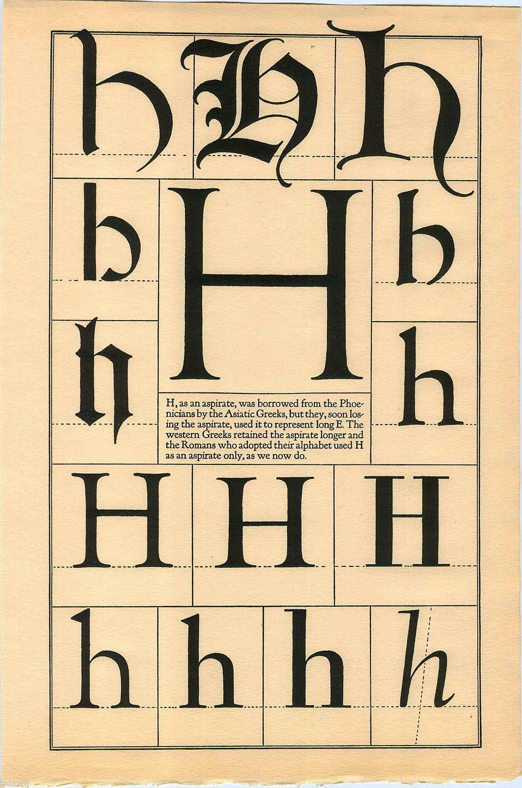 1922 book print letter h greek roman alphabet design typography frederic goudy ebay