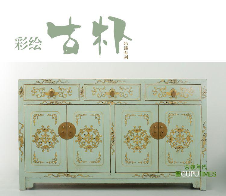 RMB 2700 古朴年代中式玄关柜定做新古典实木做旧储物收纳门厅柜彩绘特价-淘宝网