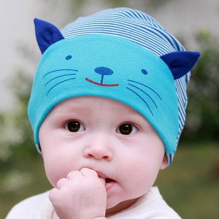 e7dd38bbf DreamShining Cotton Baby Hat Lovely Cat Stripe Beanie Cap Winter ...