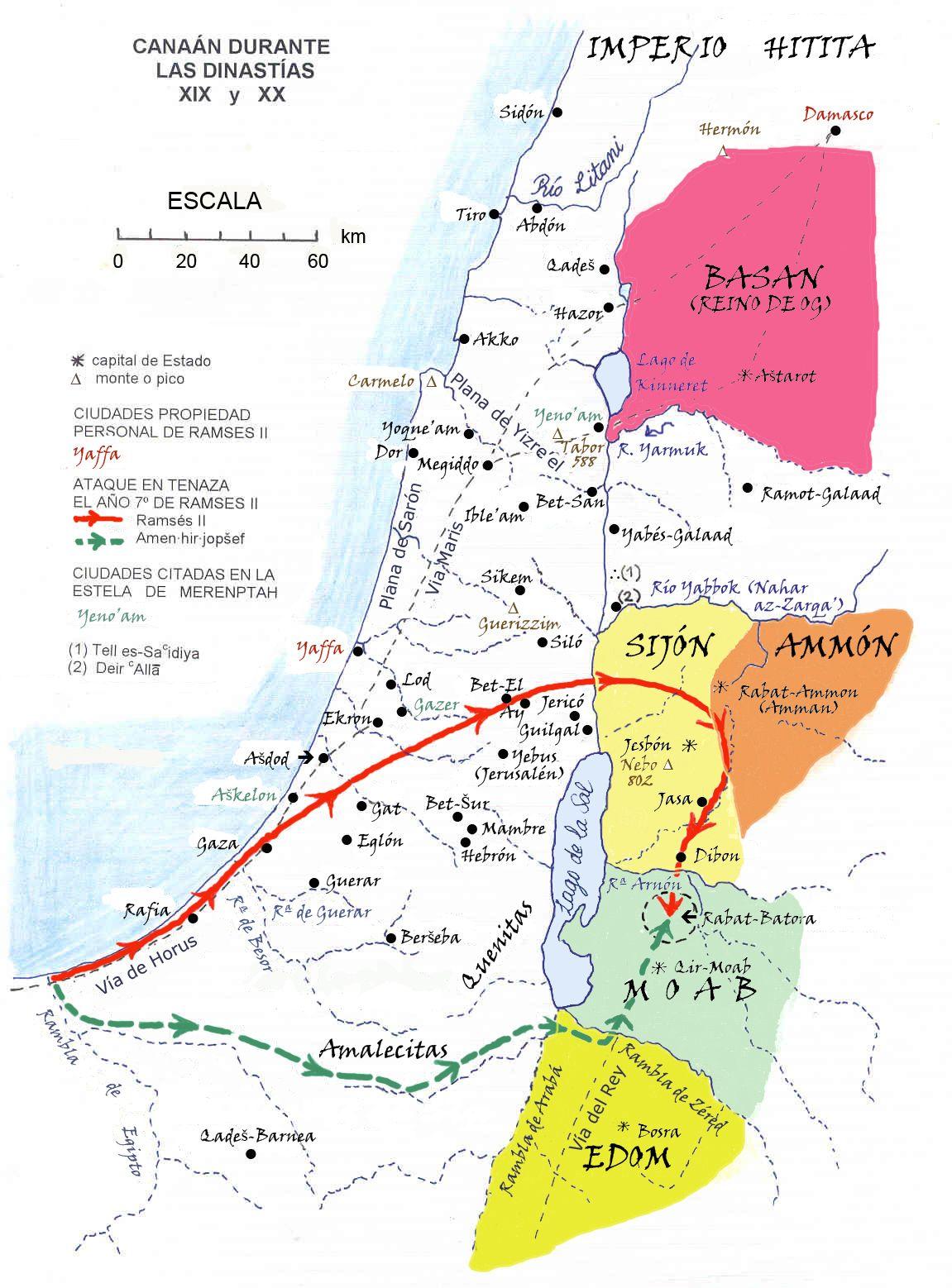 El dominio egipcio sobre esta regin de Canan es muy antiguo Se