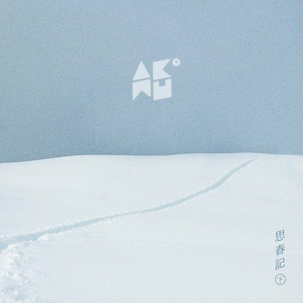Download [Album] Akdong Musician (AKMU) – WINTER (MP3 +