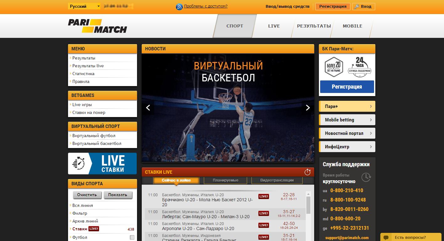 Sports betting forums nfl schedule nip vs titan cs go betting for poor
