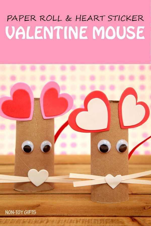 Paper Roll Heart Mouse Craft for Kids | Valentine crafts ...