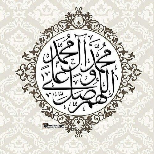 اللهم صل على محمد وال محمد Islamic Art Islamic Calligraphy Calligraphy Art