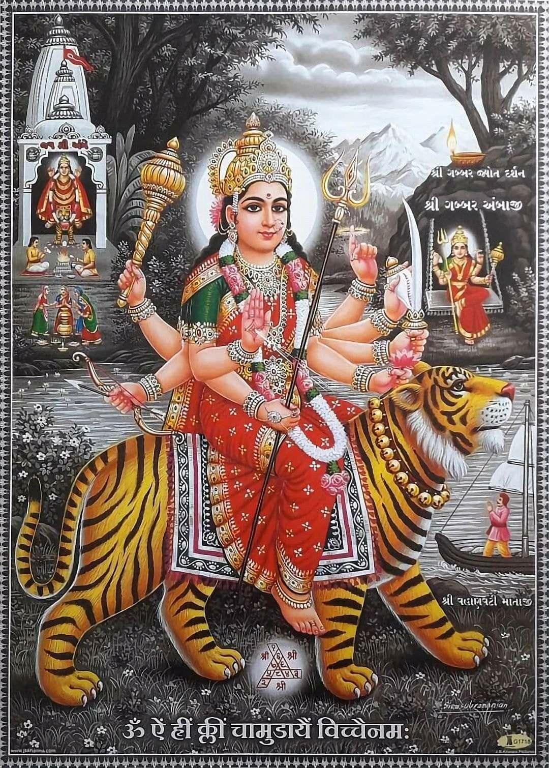 Pin By Shree Shyam On Jai Maa Durge Durga Durga Kali Durga Picture