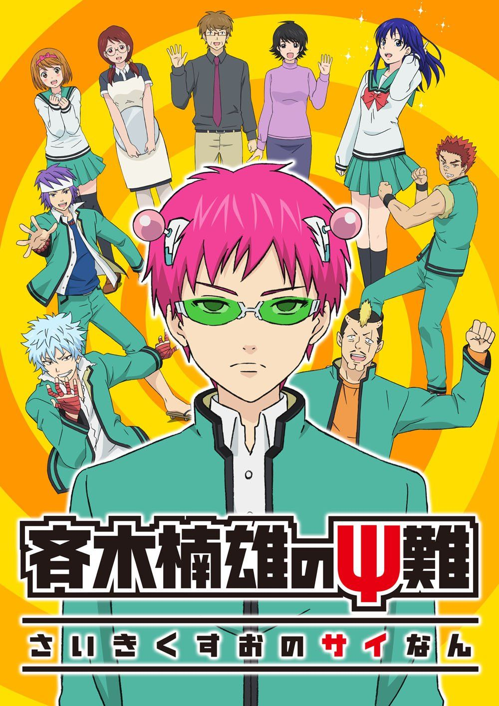 Saiki Kusuo no Ψnan /// Genres Comedy, School, Shounen