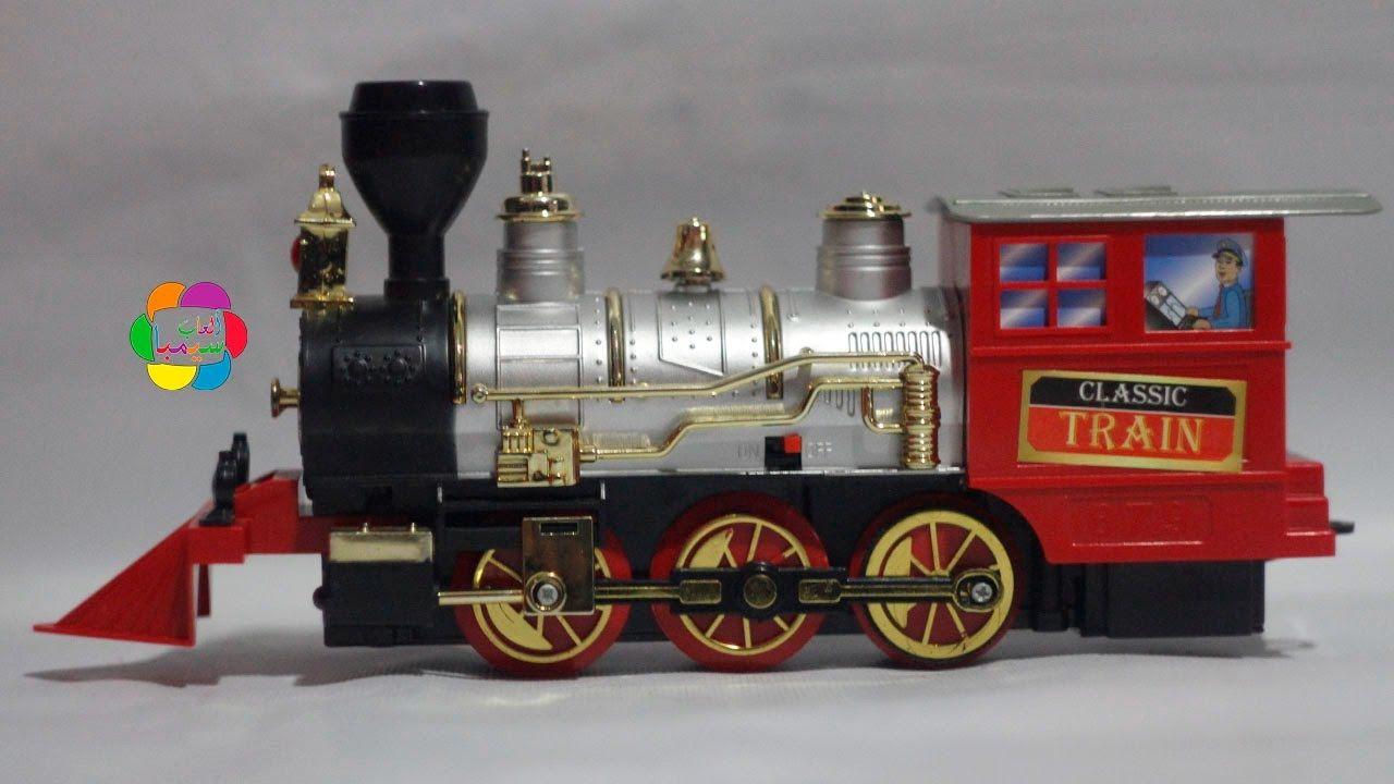 قطار العاب الاطفال افضل لعبة للبنات والاولاد Best Train Toy For Children Train Classic Decor