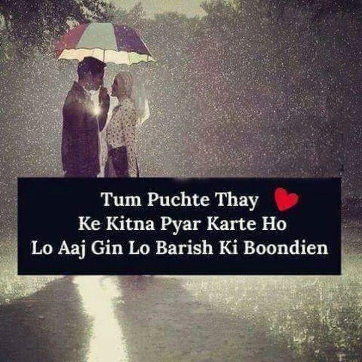 Baarish Ki Boonde Pyaar Shayari Shayari Love Quotes