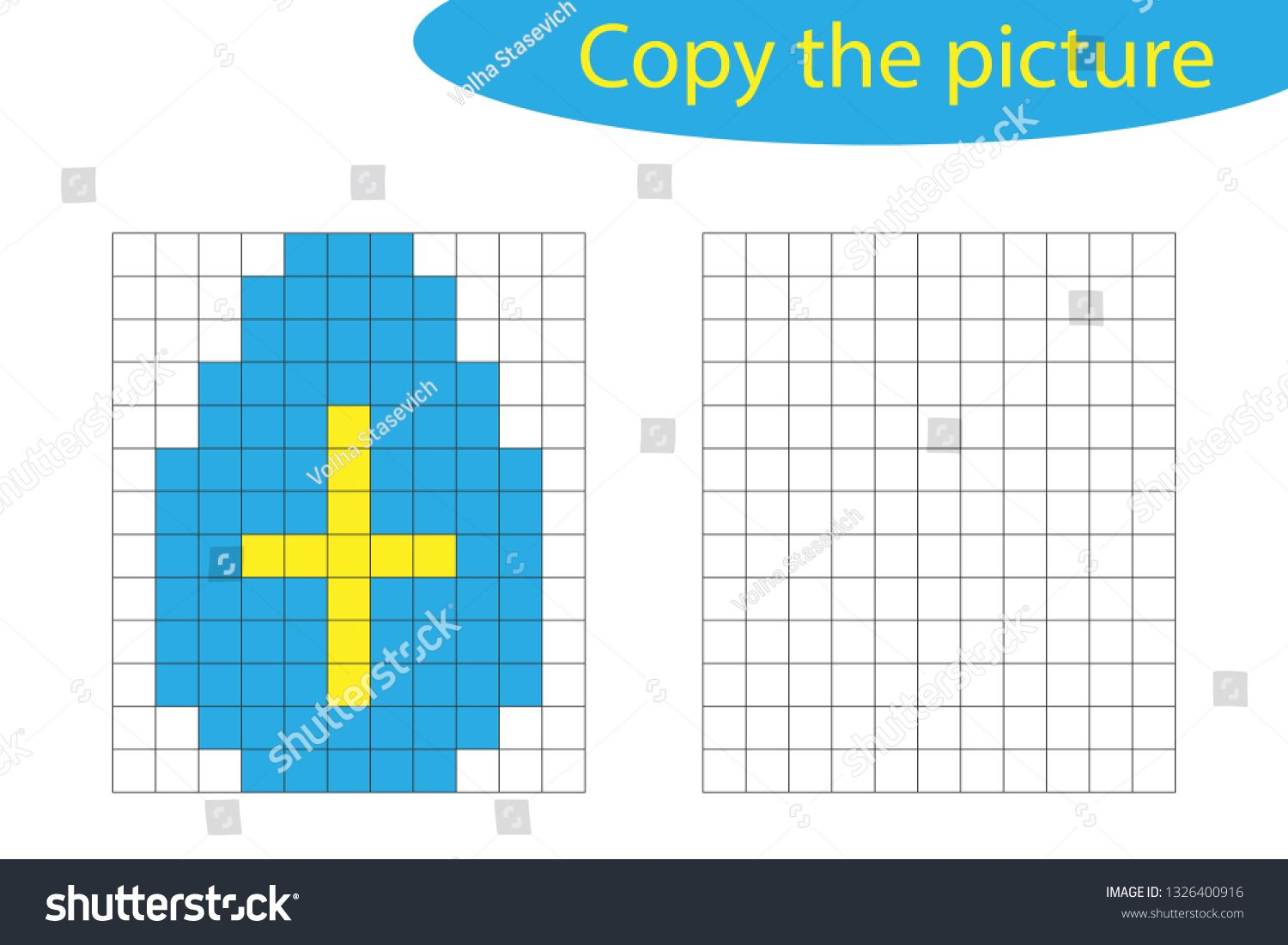 Copy The Picture Pixel Art Easter Egg Cartoon Drawing