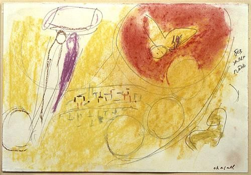 """Study to """"Slng of Songs III""""  Marc Chagall  1960"""