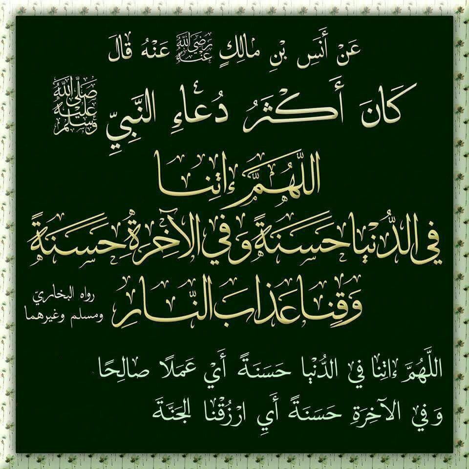 من أحاديث الرسول صلى الله عليه وسلم Arabic Calligraphy Instagram Posts My Pictures