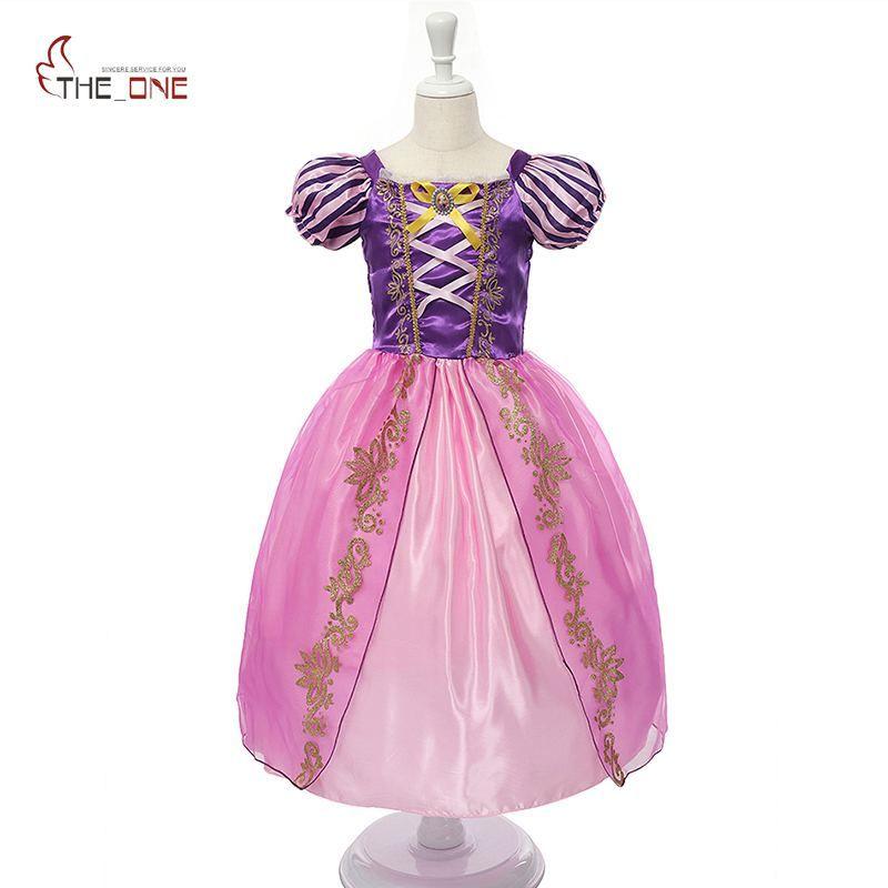 Cool Girls Princess Summer Dresses Kids Belle Cosplay Costume ...
