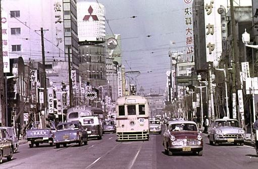 My Life In The Bush Of Ghosts Tokyo 1960s Tokyo Scenery