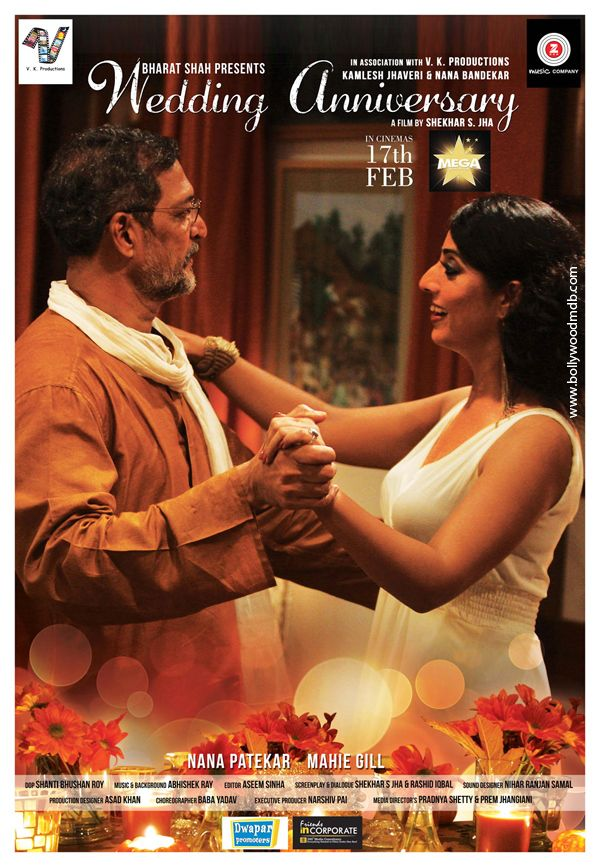 4 sisters and a wedding full movie  utorrent
