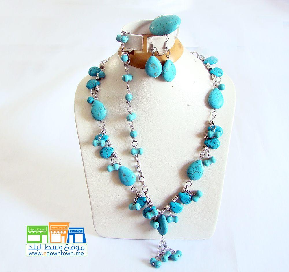 طقم اكسسوارات لون تركواز وسط البلد منصات تسويق مجانية لأصحاب المشاريع الصغيرة والمتوسطة تسويق تجارة الإلكتر Statement Necklace Necklace Jewelry