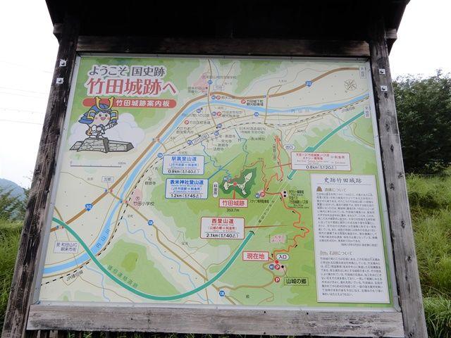 【御城印】竹田城跡に登ってきました!兵庫県にある天空の城【日本100名城】