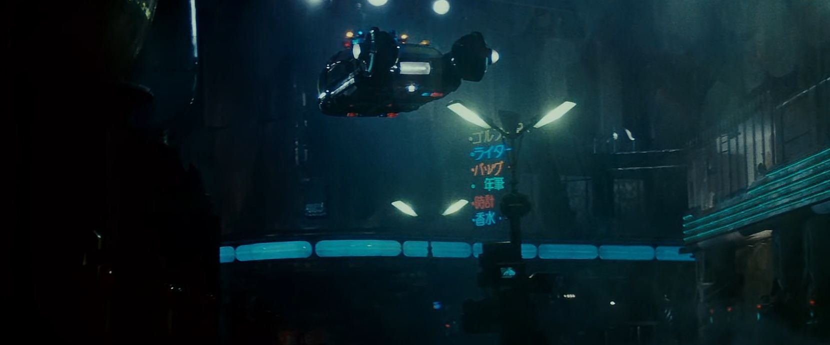 blade runner shots google search shots runners blade runner
