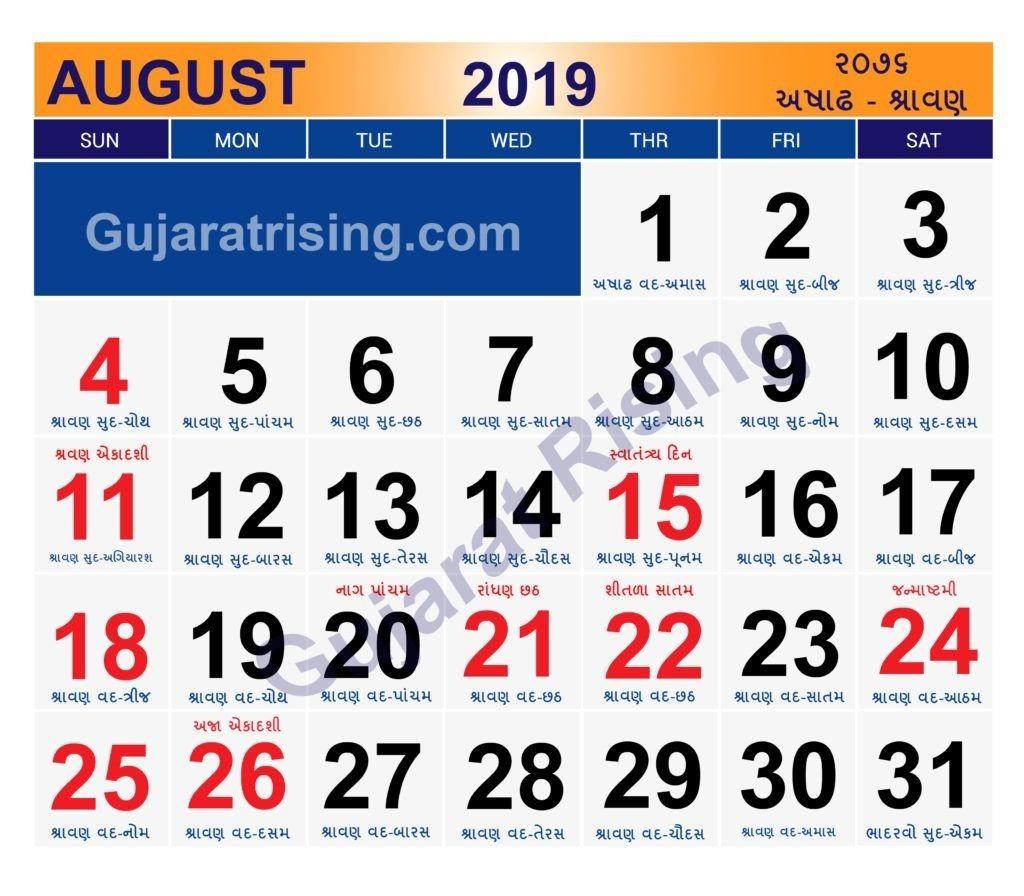 Take Printable 2019 Calendar With Tithi Hindu August Calendar