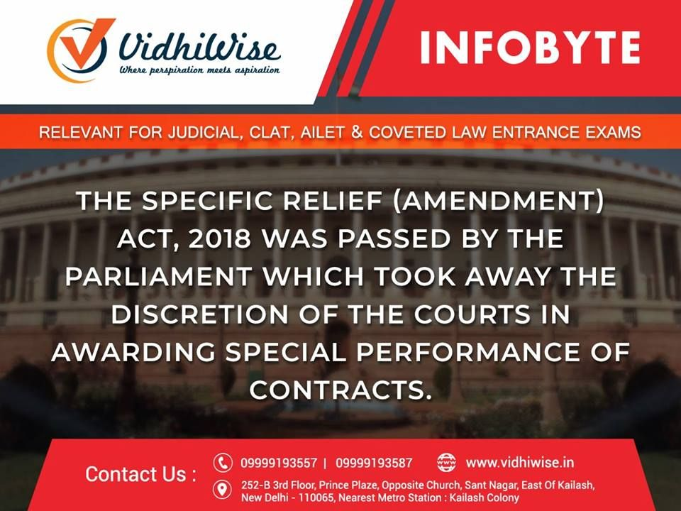 The Discretion Conferred By Section 20 Of The Specific Relief Act 1963 Has Been Taken Away By The Latest Amen Online Mock Test Online Tests Online Test Series