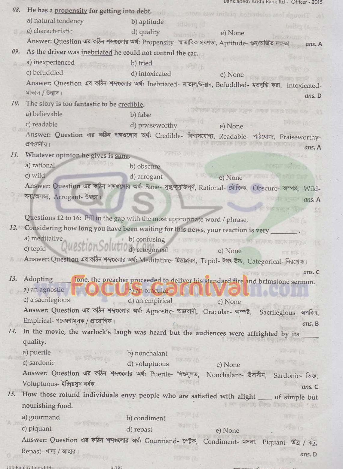 Bangladesh Krishi Bank MCQ Exam Questions with Answer (PDF