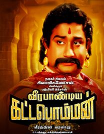 Herotalkies Watch Tamil Movies Online For Free And In Hd Tamil Movies Online Gemini Ganesan Tamil Movies