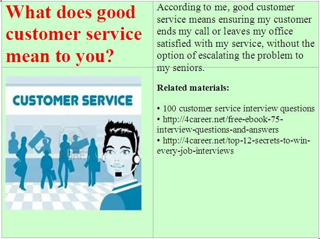 Related materials: 100 customer service interview ...