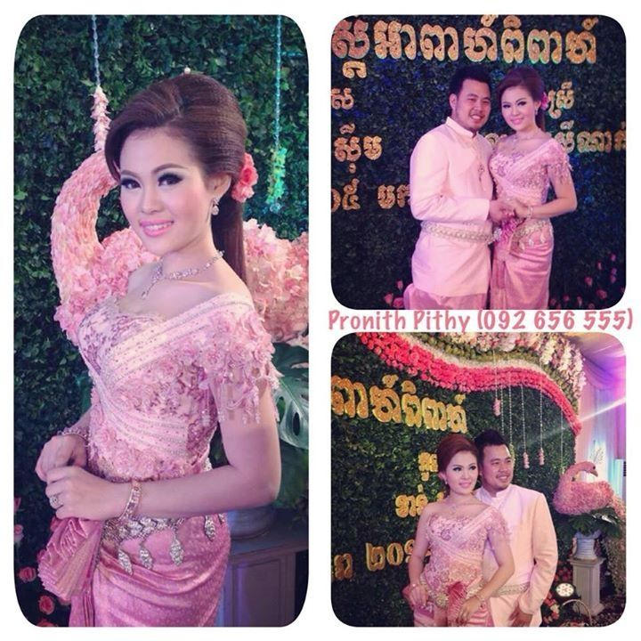 Cambodia wedding dress, #khmer #Bride # traditional dress ...