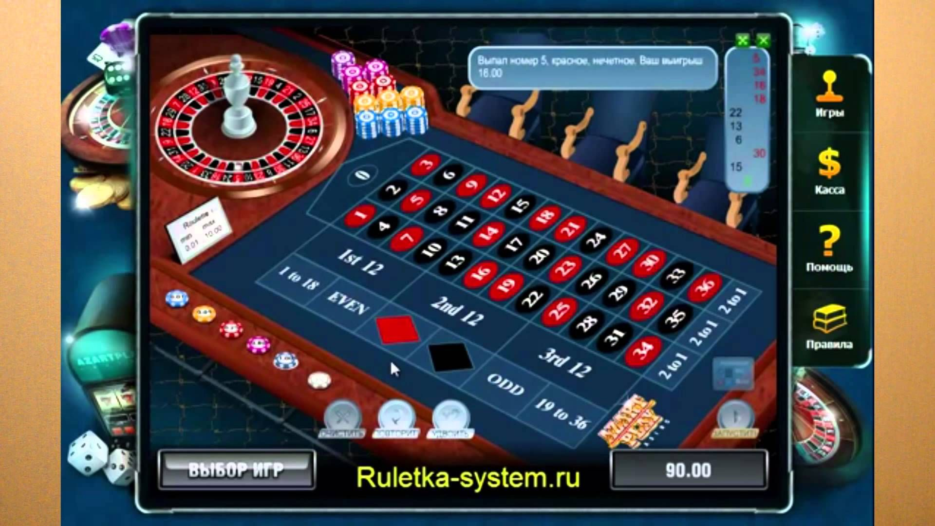 Slotka казино как выйграть в казино в игре понаехали тут