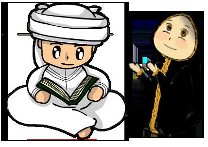 نتيجة بحث الصور عن سكرابز رمضان المبارك 2012 سكرابز للتصاميم الرمضانيه 2012 Art Mobile Wallpaper Clip Art