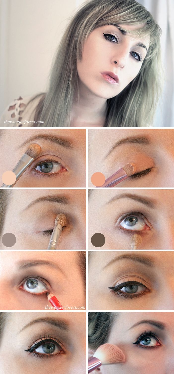 Taylor Swift Inspired Makeup Tutorial Brown eye makeup
