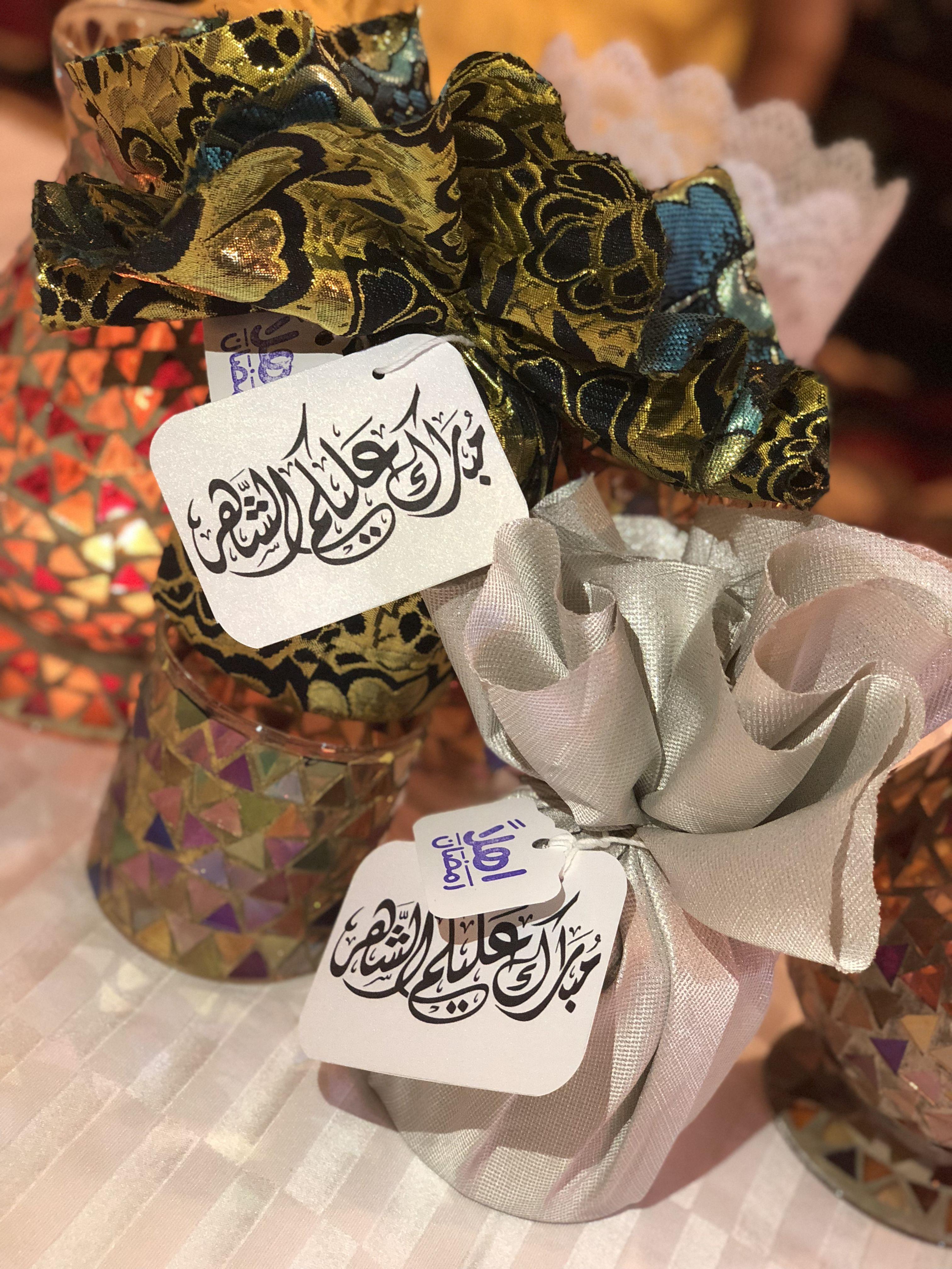 هدايا تهنئه بالشهر الفضيل مريم الثميلي Ramadan Gifts Ramadan Images Eid Gifts