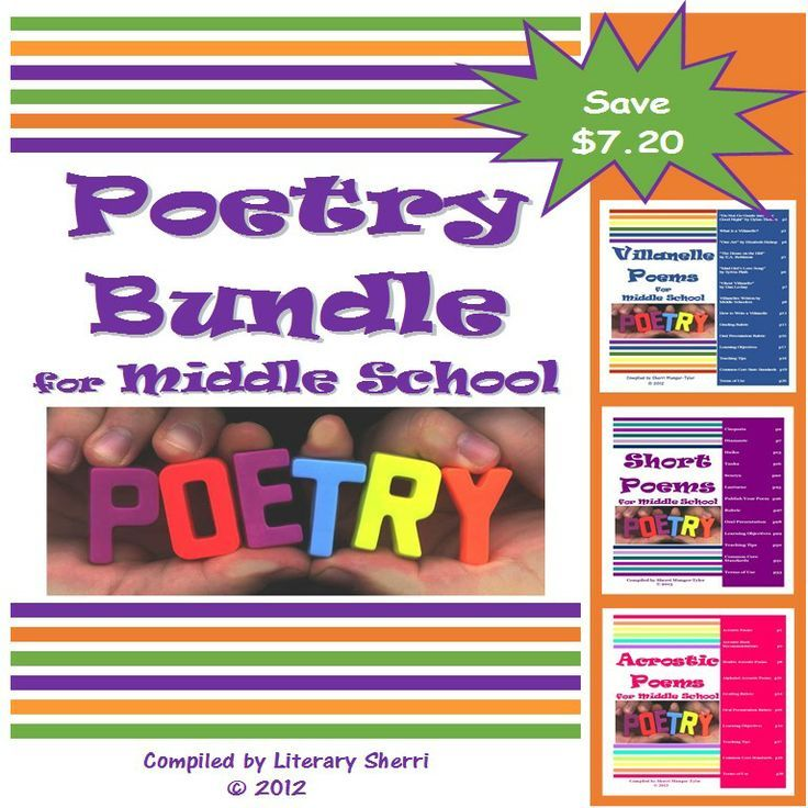 Middle schoolers love poetry if you make it fun! Here is an engaging bundle that includes each of my poetry units, as well as a study guide for the elements of poetry. This bundle contains 94 poems, including 47 original poems written by my middle school students. Guided writing activities and rubrics included. Buy the bundle and save 25%!