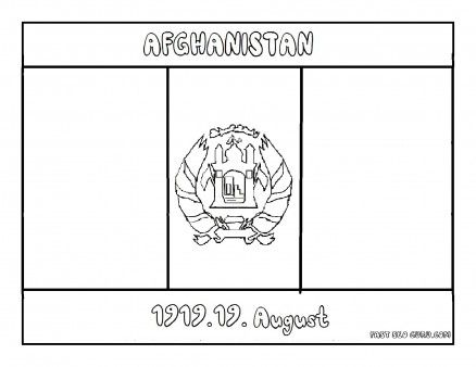 Printable Flag Of Afghanistan Coloring Page Printable Coloring
